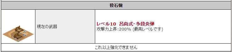 f:id:daipaku:20191203030453j:plain