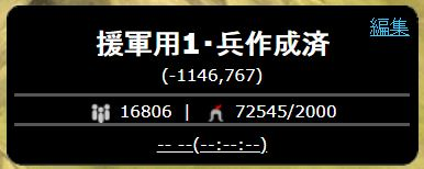f:id:daipaku:20191210012131j:plain
