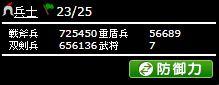 f:id:daipaku:20191211015248j:plain
