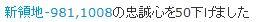 f:id:daipaku:20191216015038j:plain
