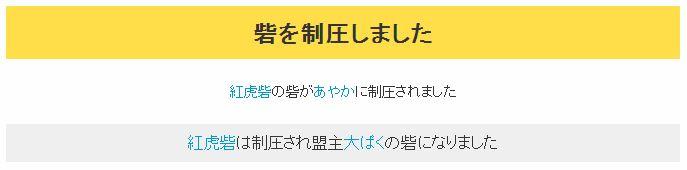 f:id:daipaku:20191219030436j:plain