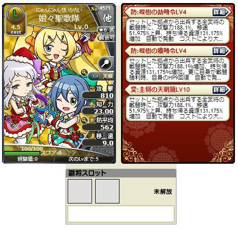 f:id:daipaku:20191221023341j:plain