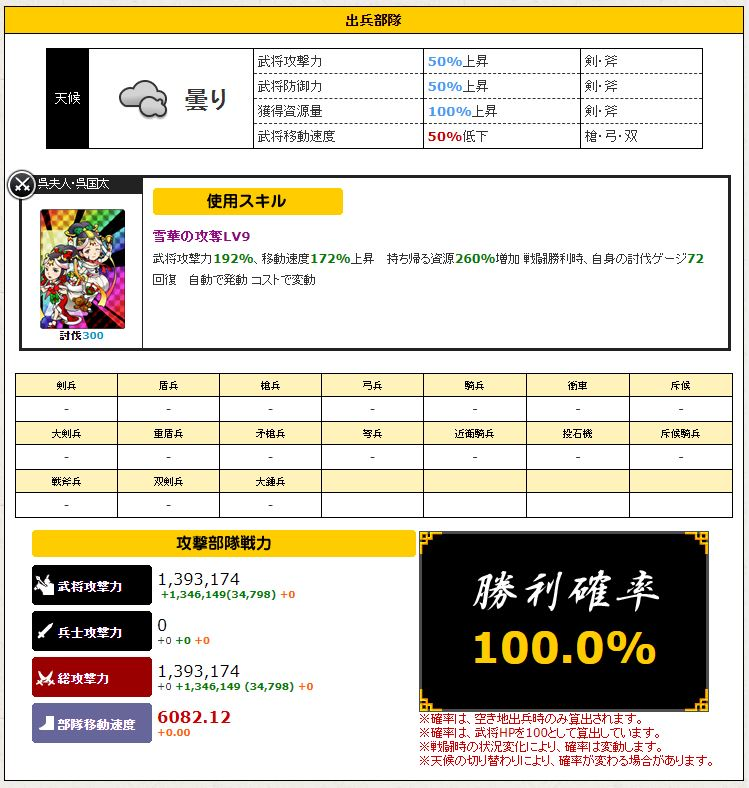 f:id:daipaku:20191222005643j:plain