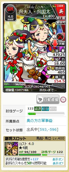 f:id:daipaku:20191222010045j:plain