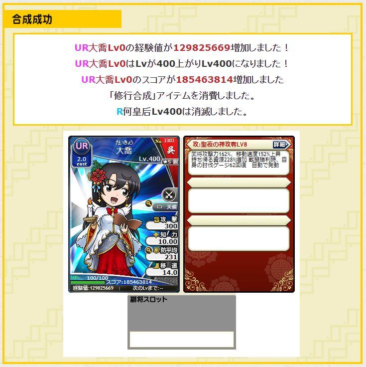 f:id:daipaku:20191223024931j:plain