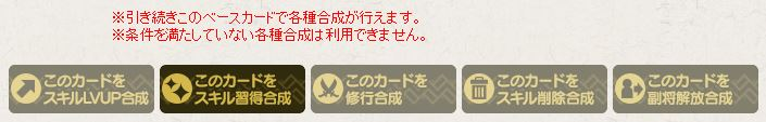 f:id:daipaku:20191223025936j:plain