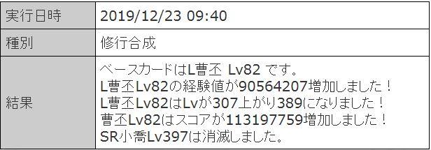 f:id:daipaku:20191224014802j:plain
