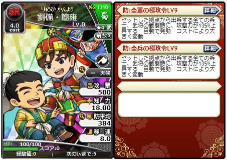 f:id:daipaku:20191224015216j:plain