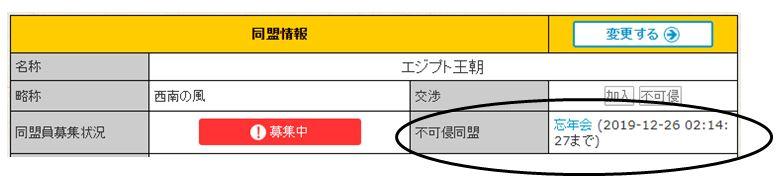 f:id:daipaku:20191226020609j:plain