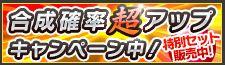 f:id:daipaku:20191227023532j:plain