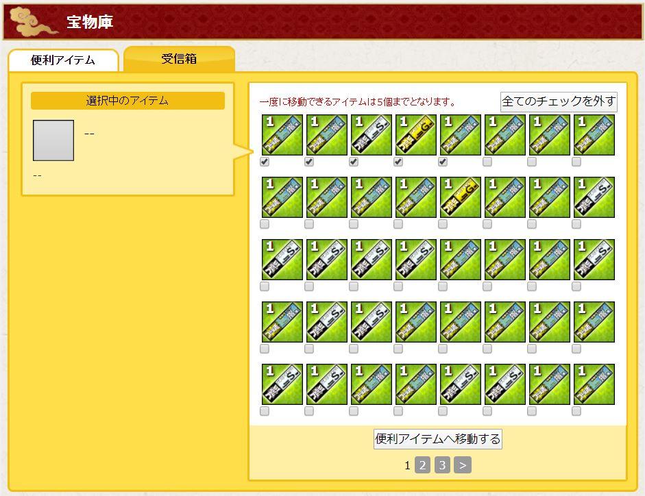 f:id:daipaku:20191227025546j:plain