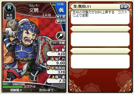 f:id:daipaku:20191228020205j:plain