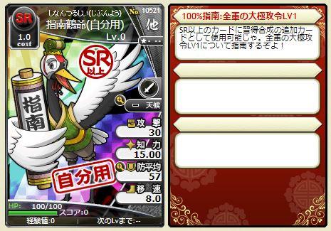 f:id:daipaku:20191228021507j:plain