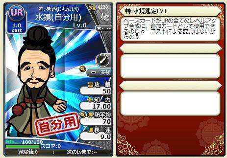 f:id:daipaku:20191229021557j:plain