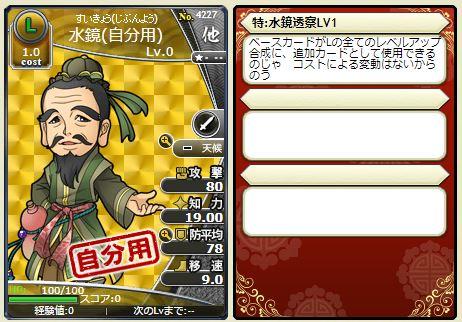 f:id:daipaku:20191229021607j:plain