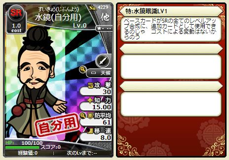 f:id:daipaku:20191229021657j:plain