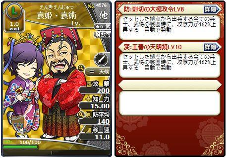 f:id:daipaku:20200104022436j:plain