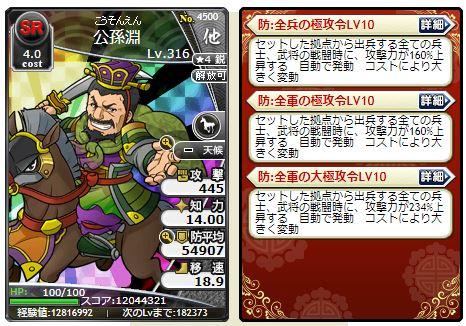 f:id:daipaku:20200104022616j:plain