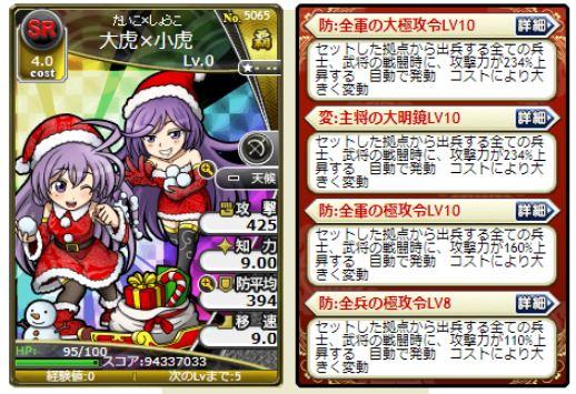 f:id:daipaku:20200106003109j:plain