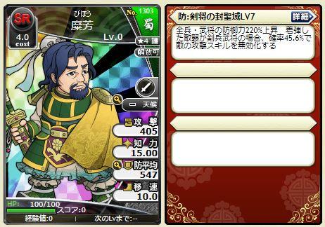 f:id:daipaku:20200106005458j:plain