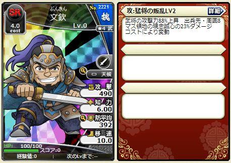 f:id:daipaku:20200106005654j:plain