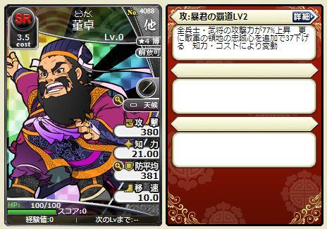 f:id:daipaku:20200106005809j:plain