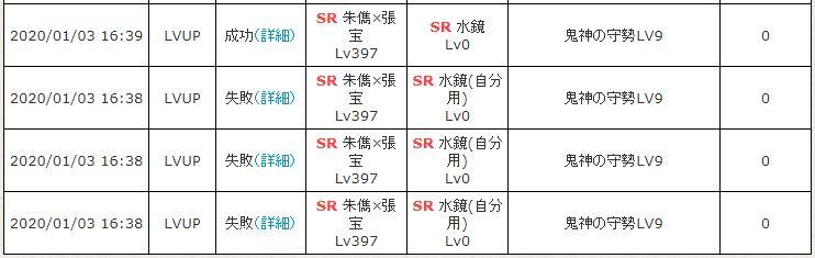 f:id:daipaku:20200106012220j:plain