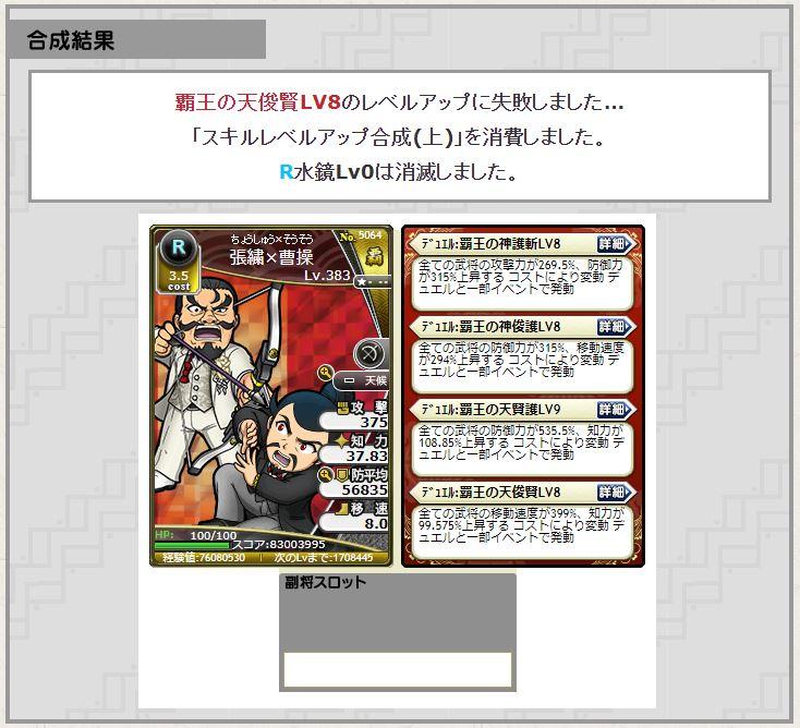 f:id:daipaku:20200106012301j:plain