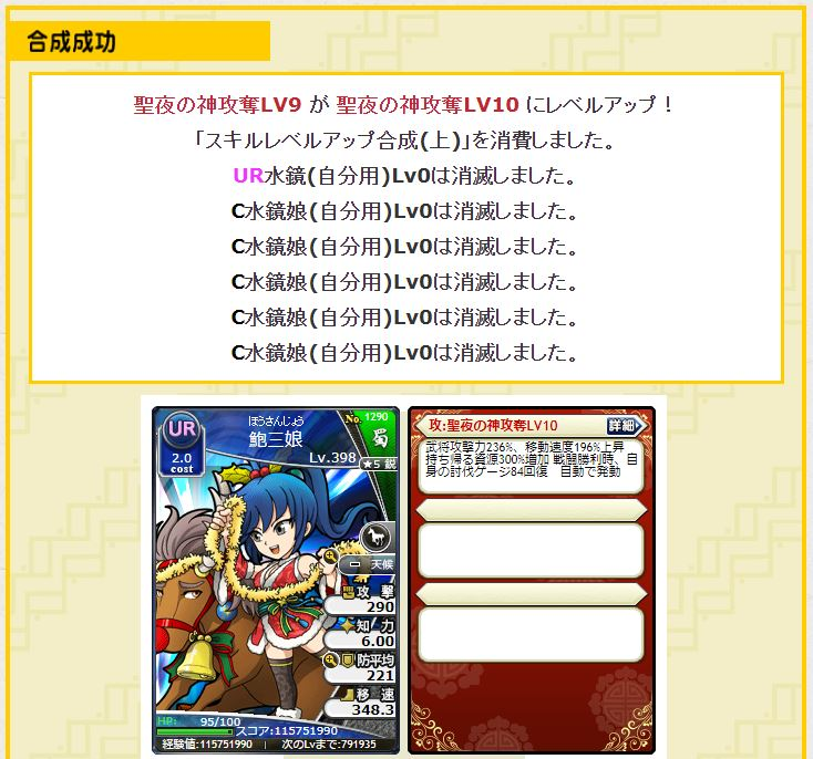 f:id:daipaku:20200106012620j:plain
