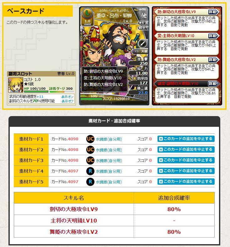 f:id:daipaku:20200106012647j:plain