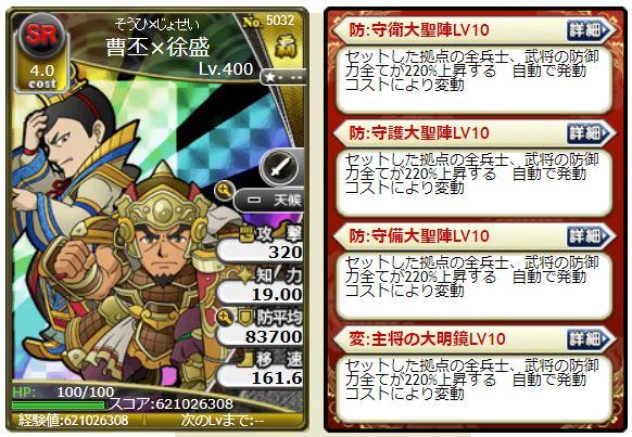 f:id:daipaku:20200107015748j:plain
