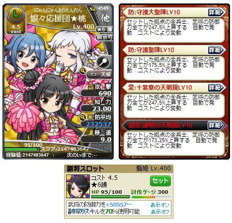 f:id:daipaku:20200107020528j:plain