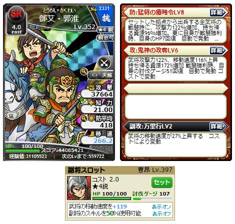 f:id:daipaku:20200108013517j:plain