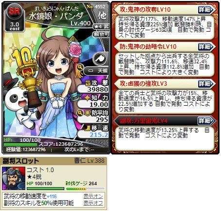 f:id:daipaku:20200108014439j:plain