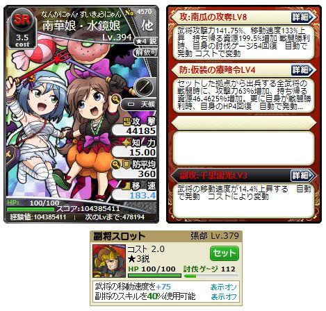 f:id:daipaku:20200108015108j:plain