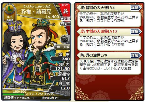 f:id:daipaku:20200109020950j:plain
