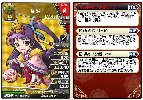 f:id:daipaku:20200109024943j:plain