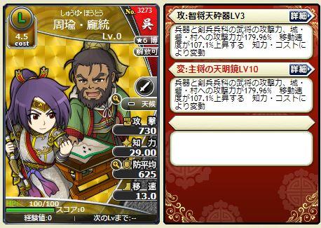 f:id:daipaku:20200109025453j:plain