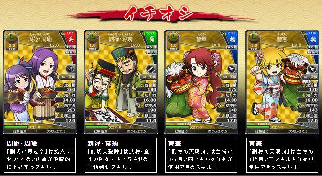 f:id:daipaku:20200110080339j:plain