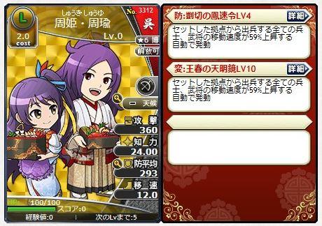 f:id:daipaku:20200110080950j:plain