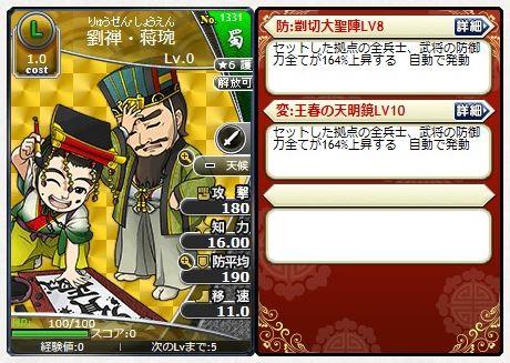 f:id:daipaku:20200110082603j:plain
