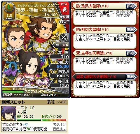 f:id:daipaku:20200110082850j:plain