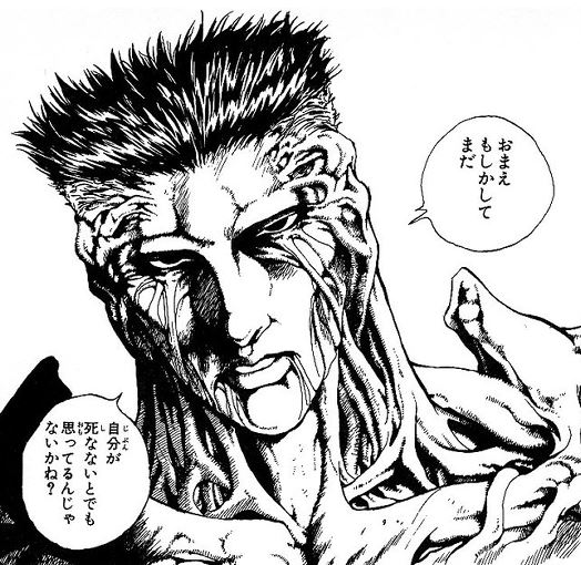 f:id:daipaku:20200112032759j:plain