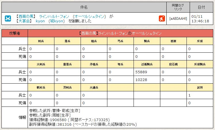 f:id:daipaku:20200112034311j:plain
