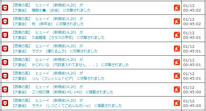 f:id:daipaku:20200112040626j:plain