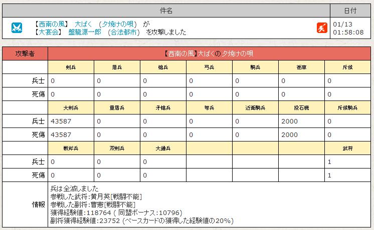 f:id:daipaku:20200113022024p:plain