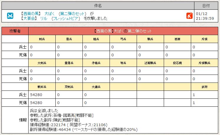 f:id:daipaku:20200113023041p:plain