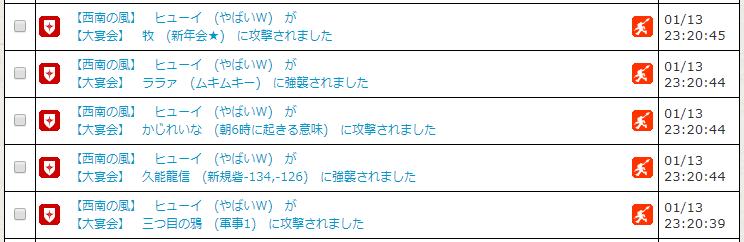 f:id:daipaku:20200114022744p:plain