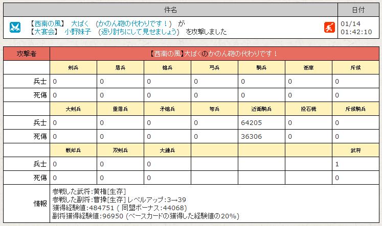 f:id:daipaku:20200114031350p:plain