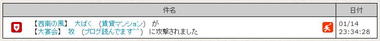 f:id:daipaku:20200115025439p:plain
